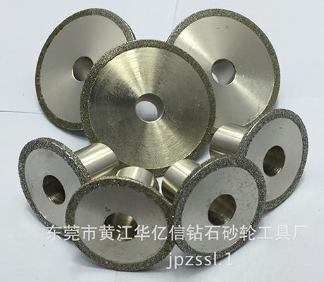 磁性材料开槽精磨陶瓷金刚石砂轮