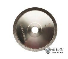 铣刀研磨机用CBN砂轮